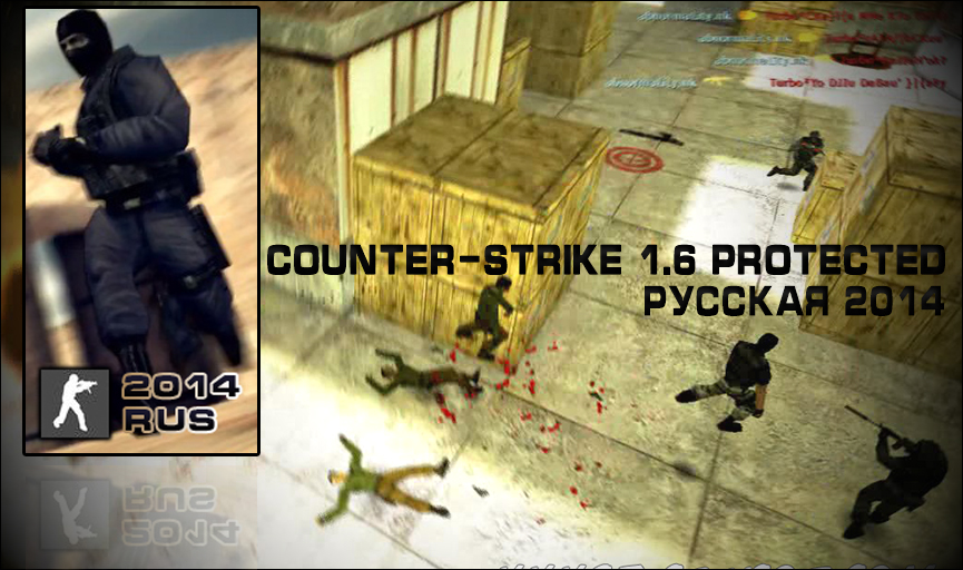 Counter-Strike 1.6 [new protection]