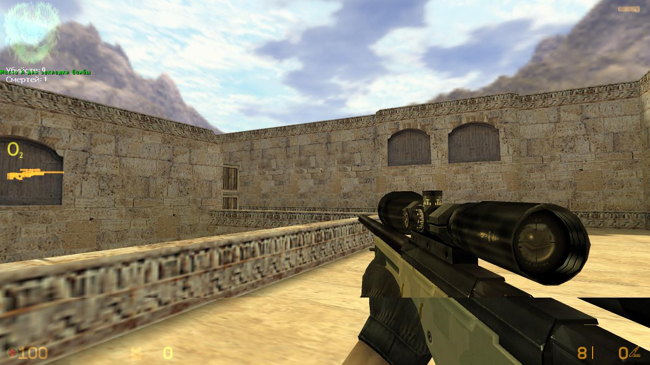 Counter-Strike 1.6 [ALFA]