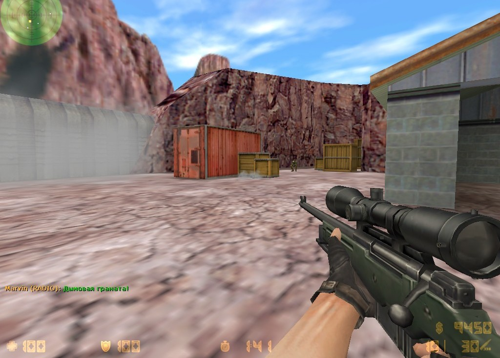 Скачать Counter-Strike 1.6 [Force]