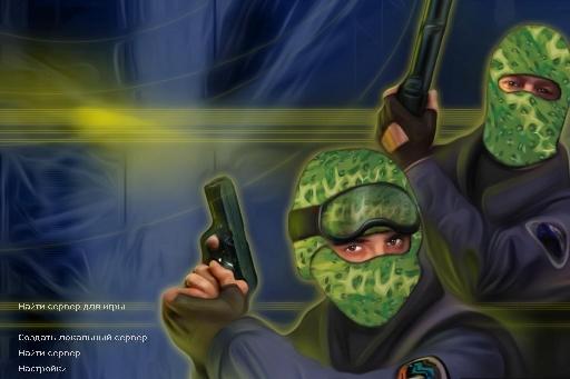 Counter-Strike 1.6 от от Огурцов
